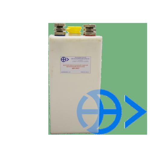 Щелочные никель-кадмиевые открытые призматические аккумуляторы КH 150 Р