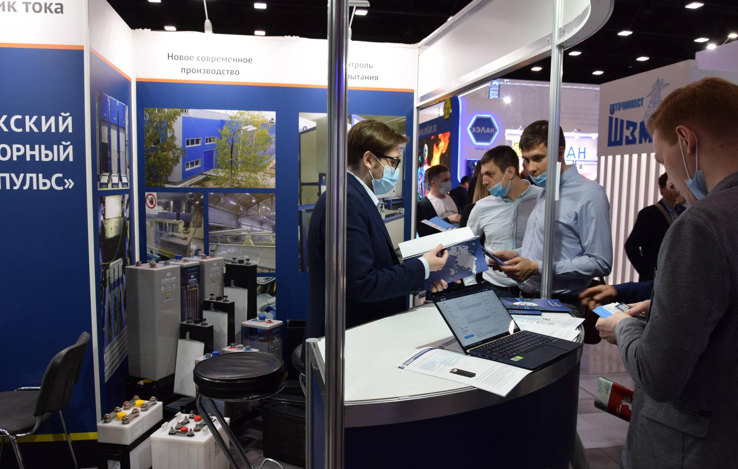 ВАЗ «Импульс» принял участие в ежегодной специализированной выставке «Энергетика и электротехника»