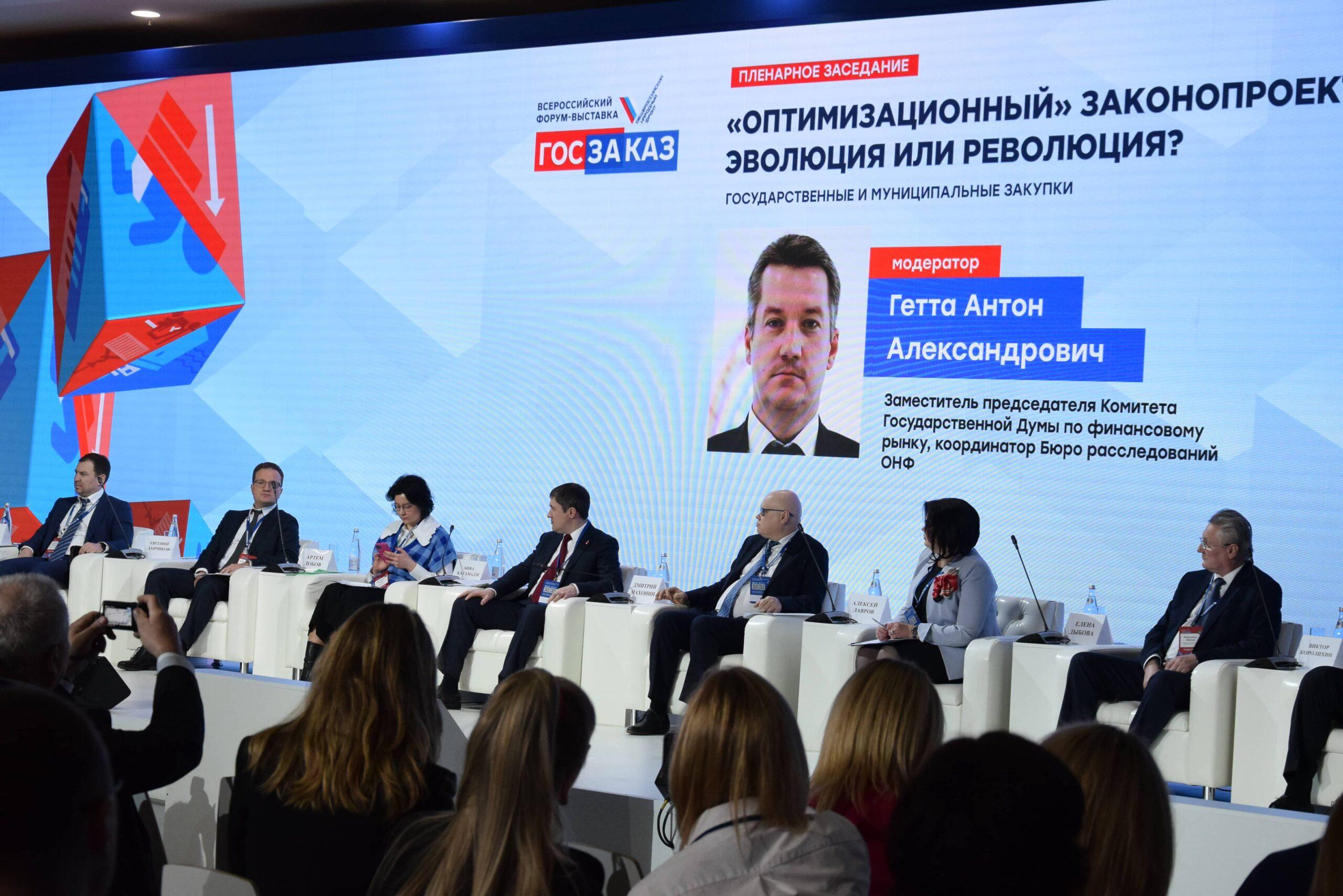 Благодарственное письмо от депутата Государственной Думы пришло на имя генерального директора ООО «ВАЗ «Импульс»